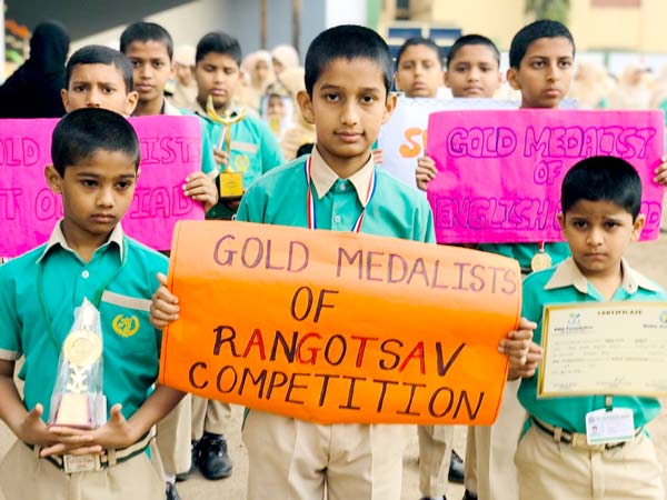 Competition - New Grace English School