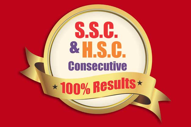 SSC and HSC results